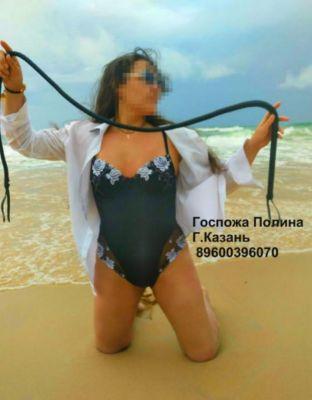 Полина — услуги бдсм в Казани